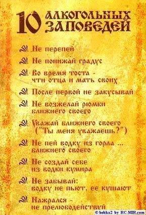http://cs246.vkontakte.ru/u14851965/32349210/x_bb5538a4.jpg